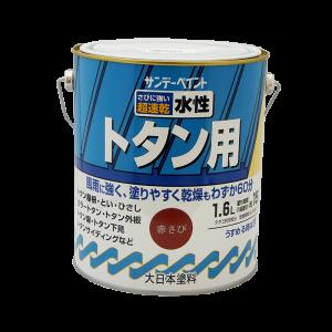 水性トタン用塗料