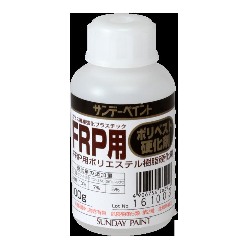 FRP用ポリベスト硬化剤 FRP補修塗剤