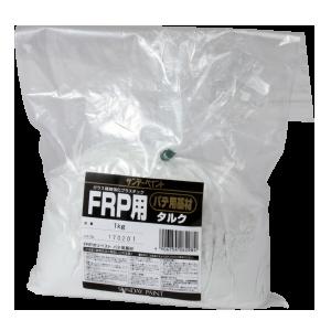 FRP用 ポリベストパテ用基材(タルク)