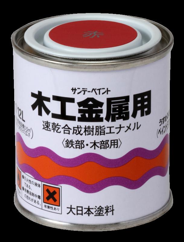 木工金属用 工作・ホビー用塗料
