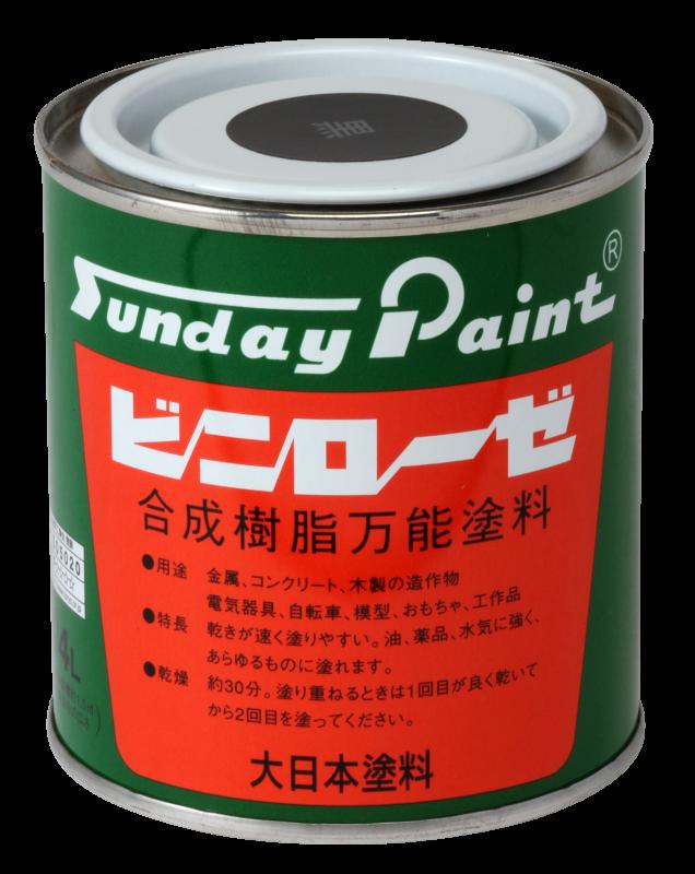ビニローゼ 工作・ホビー用塗料