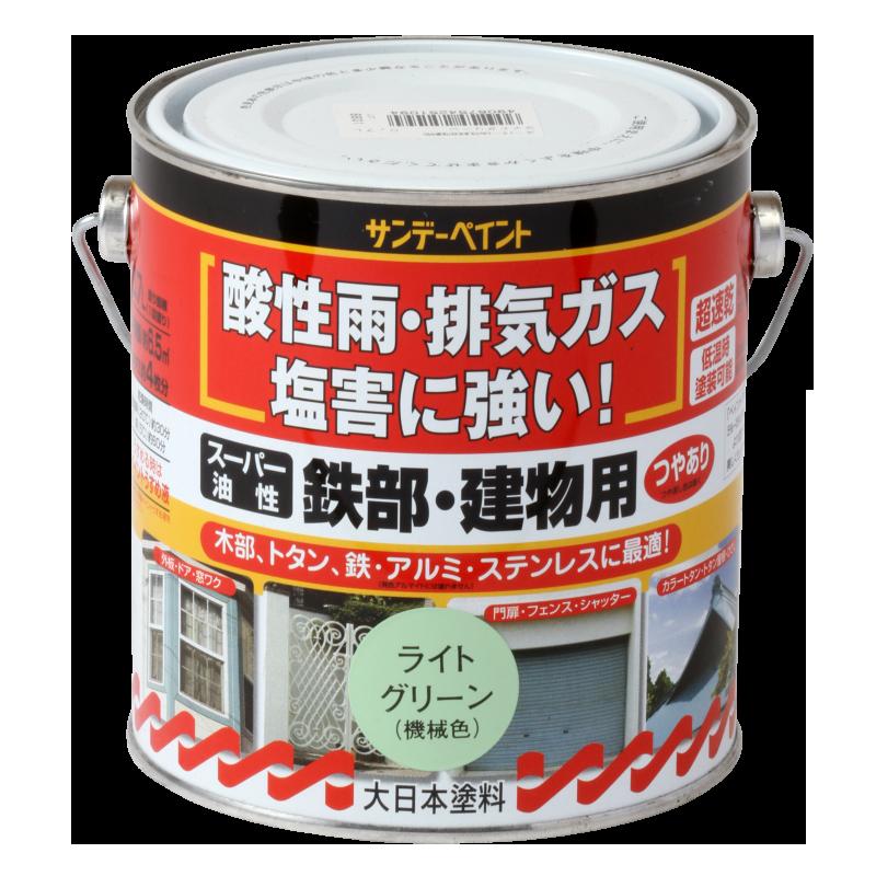 スーパー油性 鉄部・建物用 油性多目的塗料