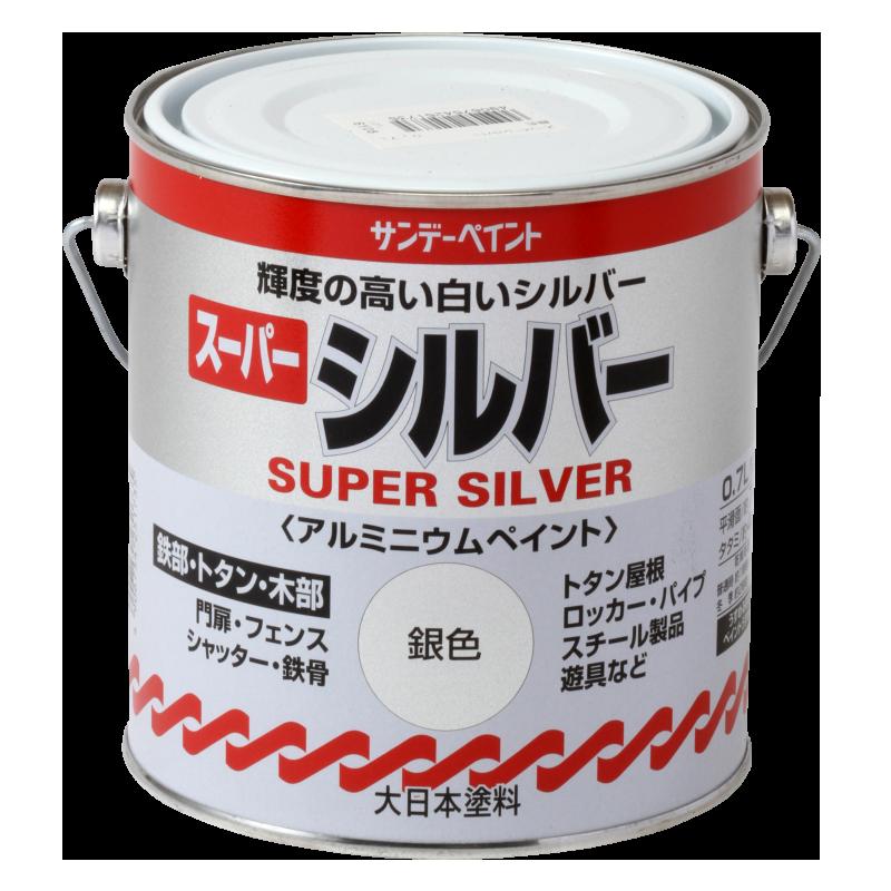 スーパーシルバー 油性多目的塗料