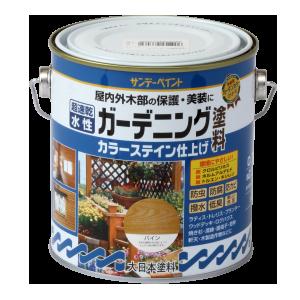 水性 ガーデニング塗料 カラーステイン