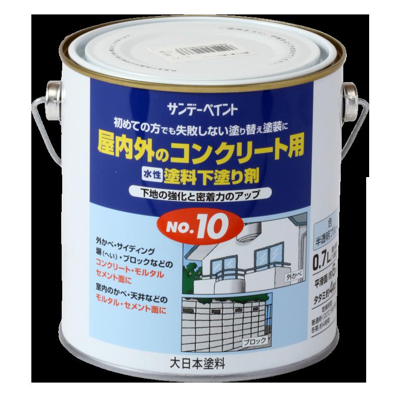 水性 塗料下塗り剤No.10 シーラー(下塗り剤)