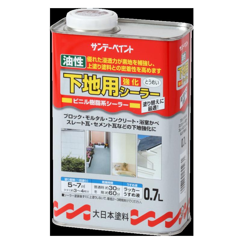 油性 下地用強化シーラー シーラー(下塗り剤)