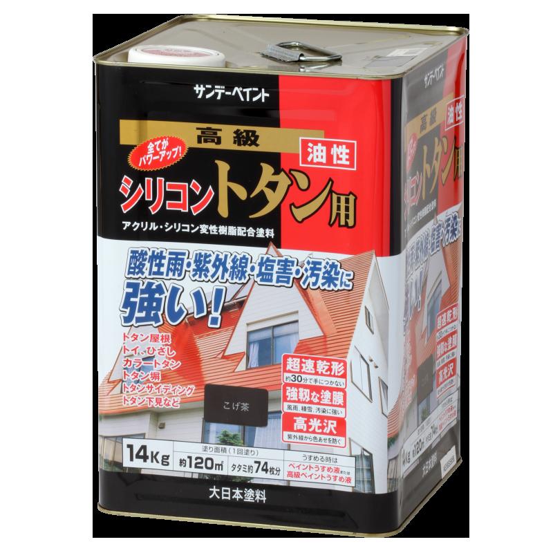 油性 シリコン トタン用 屋外トタン用塗料