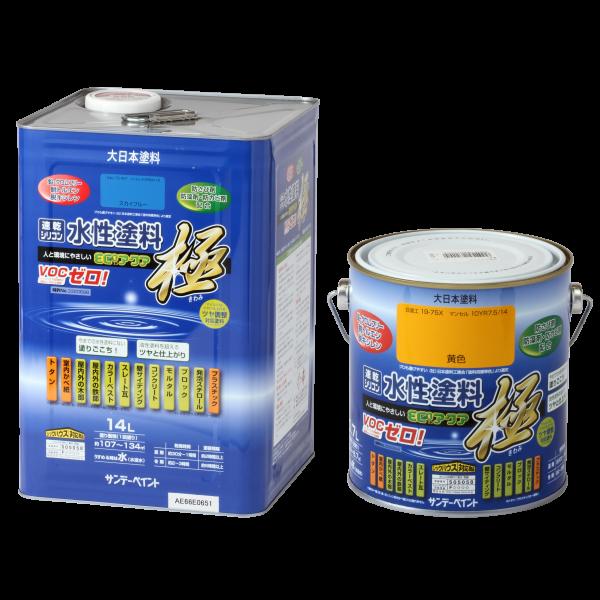 水性塗料 ECOアクア 極 水性多目的塗料(つやあり)