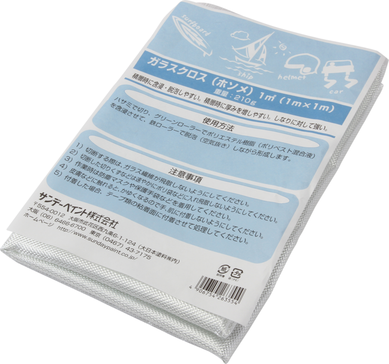 ガラスクロス ホソメ FRP補修塗剤